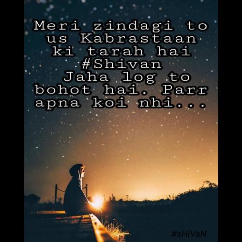 English Shayri status by Poorav on 20-Oct-2019 06:14pm | Matrubharti