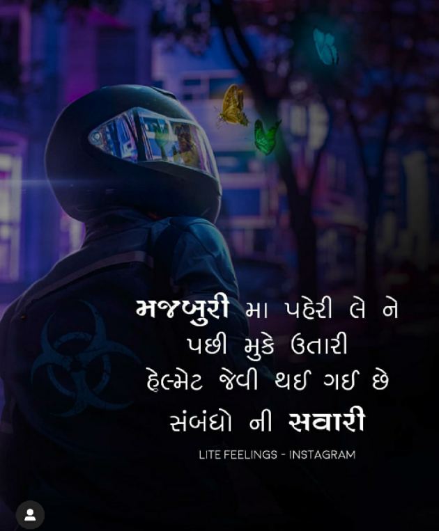 Post by SMChauhan on 20-Oct-2019 06:38pm