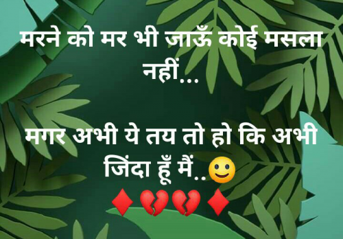 Post by Kushal Singh on 20-Oct-2019 09:32pm