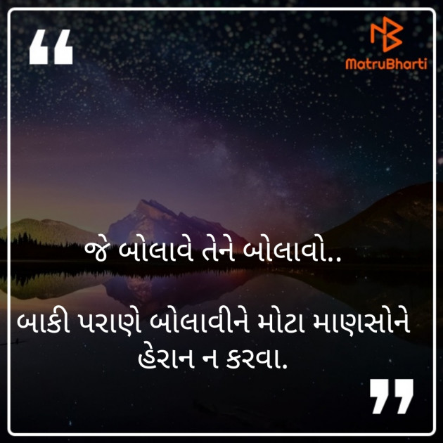 Post by Jaypal Sinh Rana on 20-Oct-2019 09:54pm
