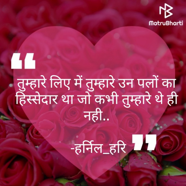 Post by Harsh Bhatt on 20-Oct-2019 10:01pm