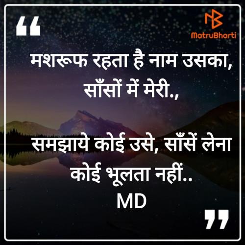 Post by Mahi Joshi on 20-Oct-2019 11:34pm