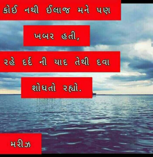 Gujarati Whatsapp-Status status by Archna Patell on 21-Oct-2019 06:06:06am | Matrubharti