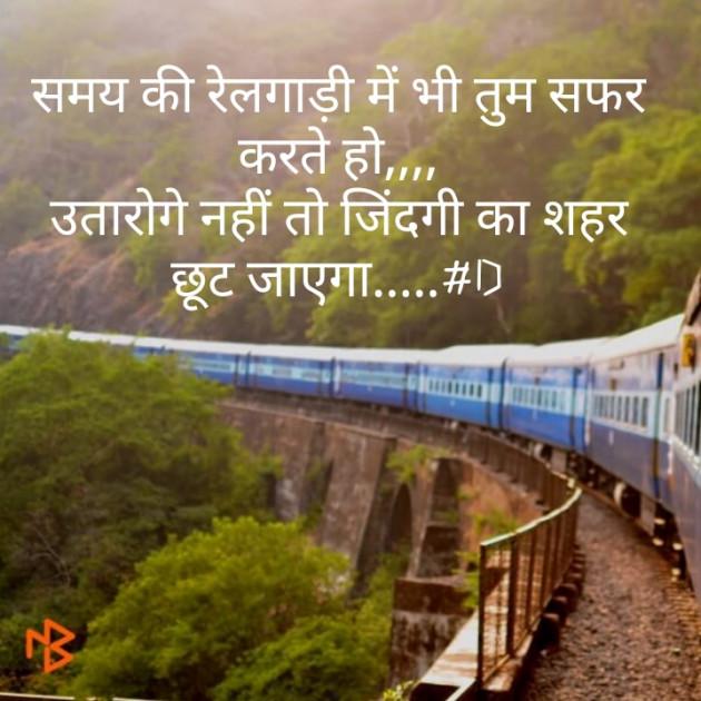 Post by Deepak Singh on 21-Oct-2019 09:19am