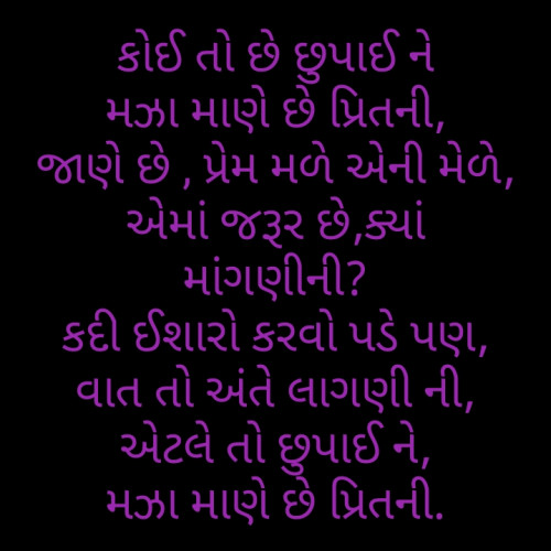 Post by Dip The Shayar on 21-Oct-2019 10:17am