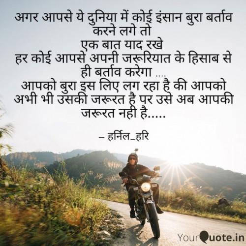 Hindi Quotes status by Harsh Bhatt on 21-Oct-2019 08:44:31pm | Matrubharti