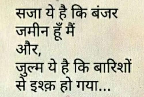 Quotes, Poems and Stories by Kishan Suryavanshi | Matrubharti
