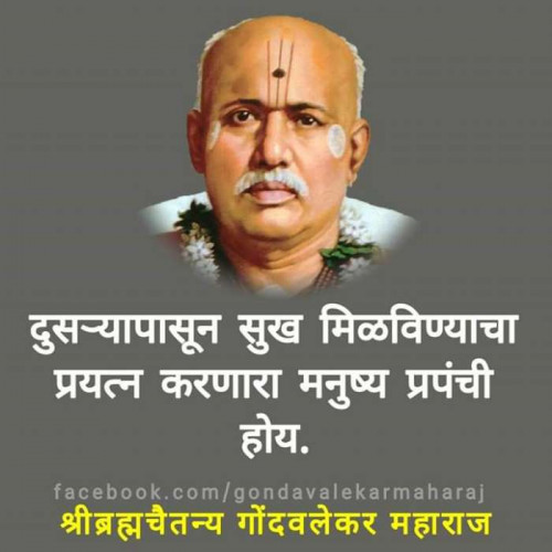 Marathi મોર્નિંગ મઝા Posted on Matrubharti Community | Matrubharti