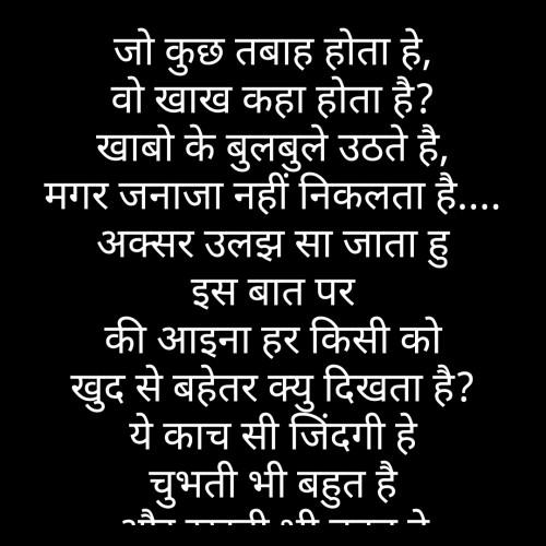 Post by Aadarsh Adera on 22-Oct-2019 11:35am
