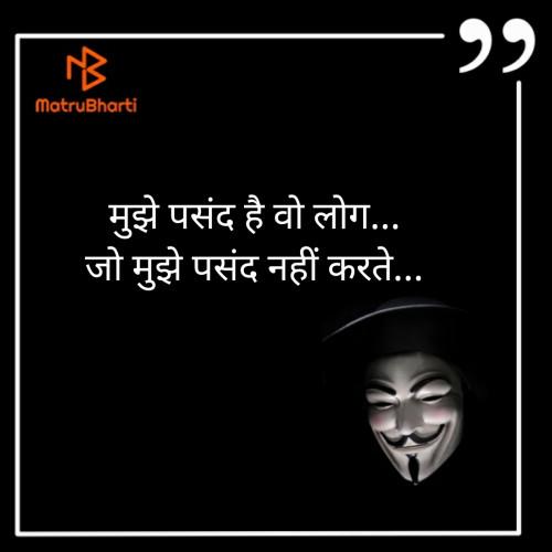 Latest Funny Hindi Jokes and WhatsApp Status   Matrubharti