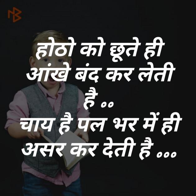 Post by jagrut Patel on 22-Oct-2019 09:04pm