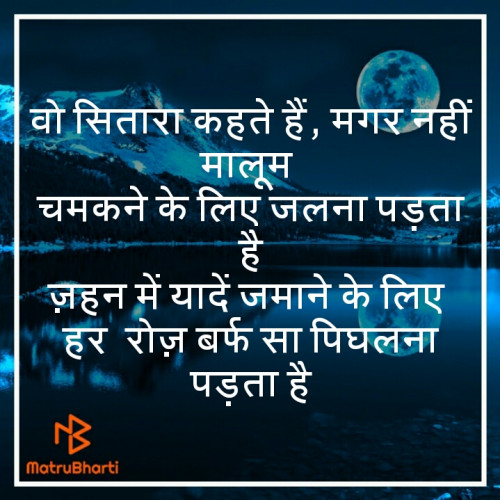 Post by Kushal Singh on 22-Oct-2019 09:13pm