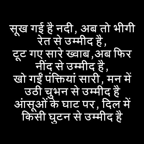 Post by Kushal Singh on 22-Oct-2019 10:02pm