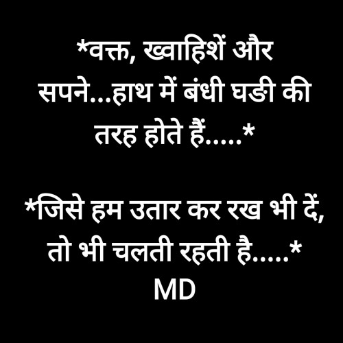 Post by Mahi Joshi on 22-Oct-2019 11:39pm