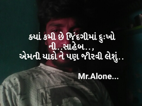 Post by Mr. Alone... on 23-Oct-2019 10:29am