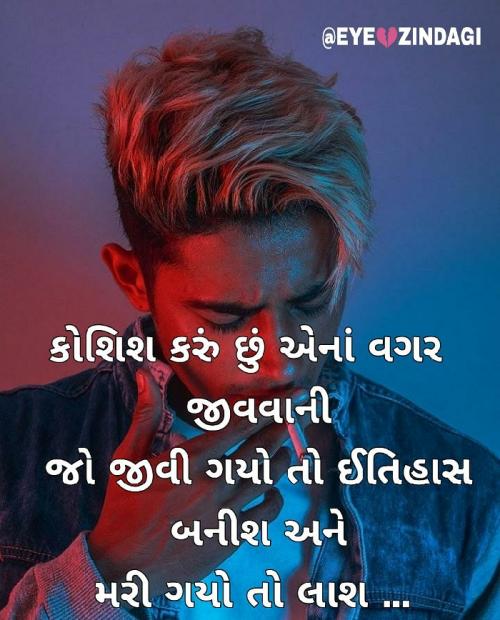 Post by EyeZindagi on 23-Oct-2019 02:42pm