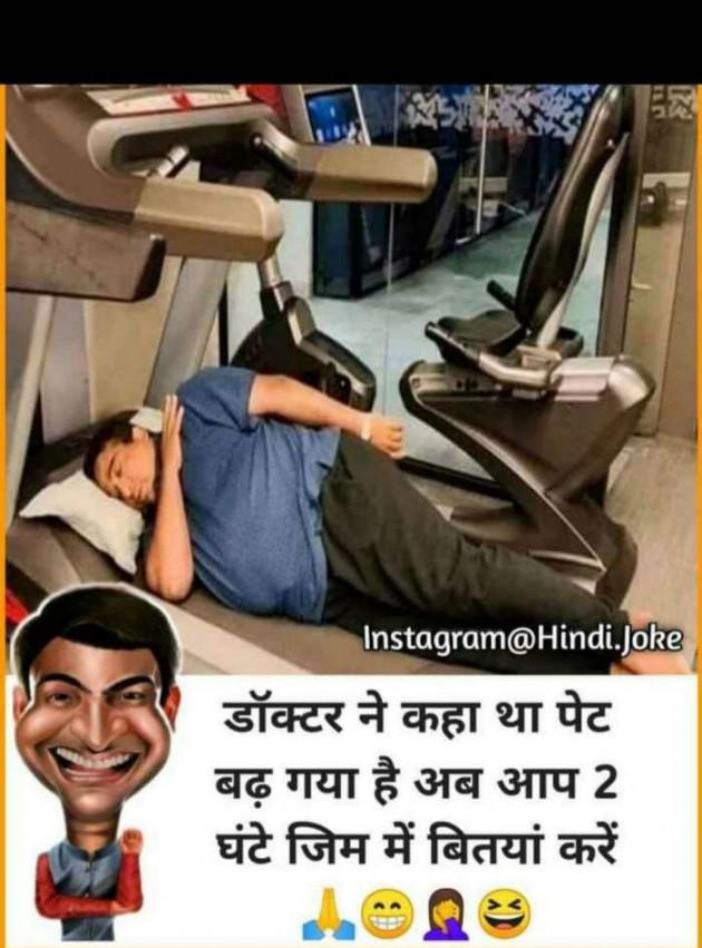 Post by Abhishek Hada on 23-Oct-2019 03:37pm