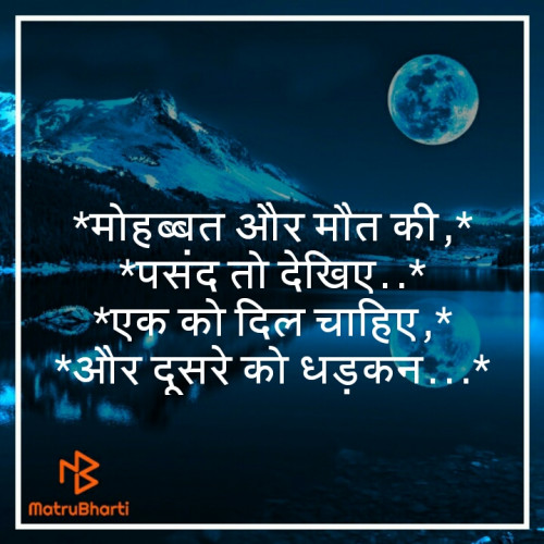 Post by Kushal Singh on 23-Oct-2019 09:10pm
