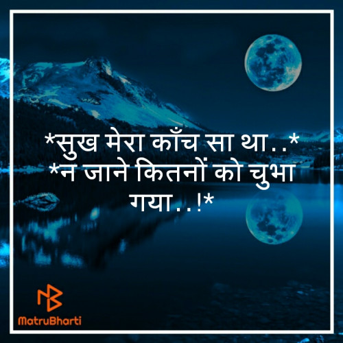 Post by Kushal Singh on 23-Oct-2019 09:13pm