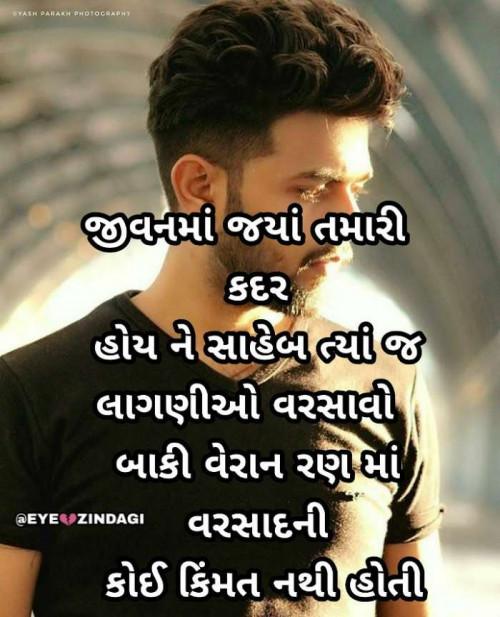 Post by EyeZindagi on 24-Oct-2019 02:42pm