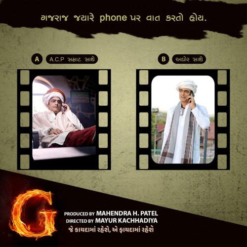 #gujaratifilmStatus in Hindi, Gujarati, Marathi   Matrubharti