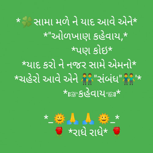 Post by S P Solanki on 24-Oct-2019 05:51pm
