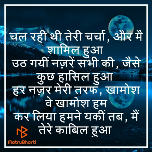Post by Kushal Singh on 24-Oct-2019 07:50pm