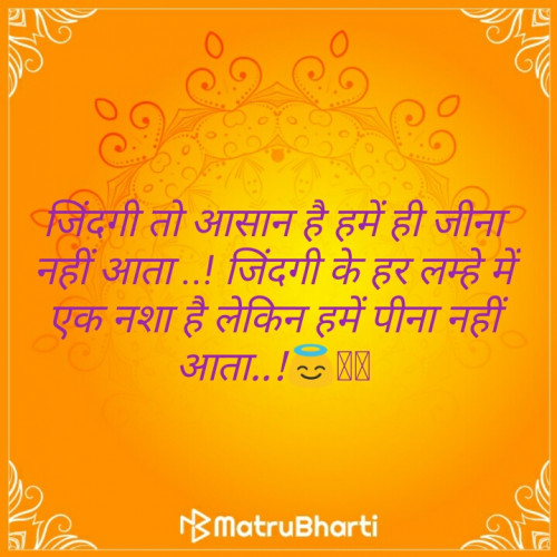 Post by Maylu on 25-Oct-2019 07:18am
