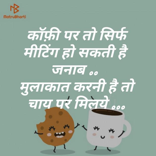 Post by jagrut Patel on 25-Oct-2019 08:15am