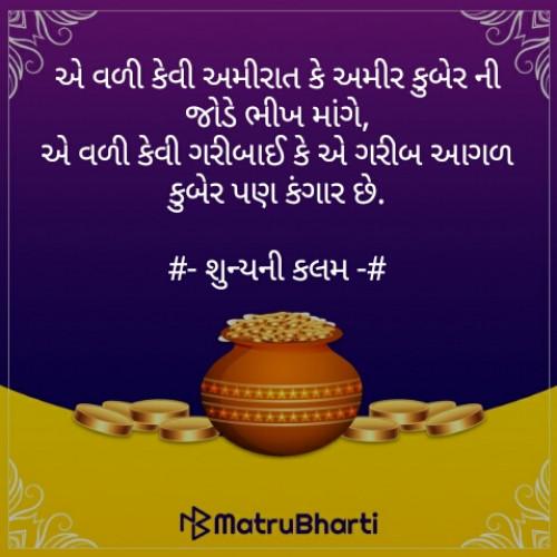 Post by Patel Nilkumar on 25-Oct-2019 09:49am