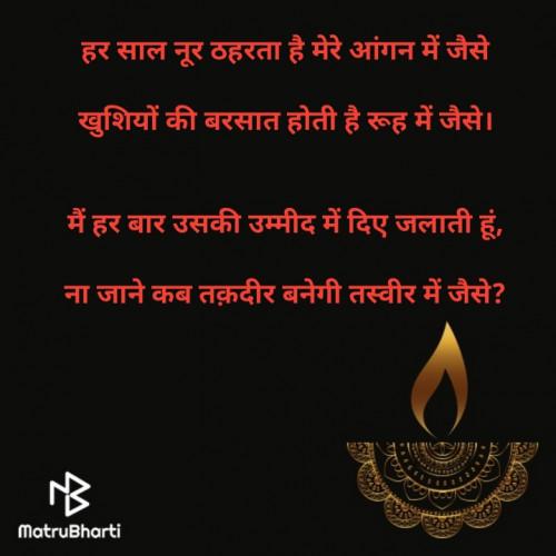 Post by Jigisha Raj on 25-Oct-2019 06:20pm
