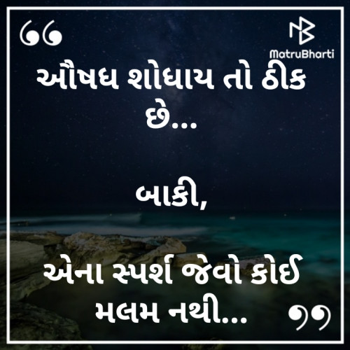 Post by Sonal Ahir on 26-Oct-2019 11:05am