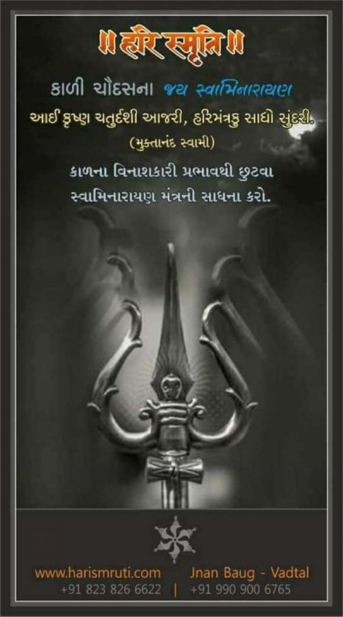 Post by Gun Sagar on 26-Oct-2019 12:12pm