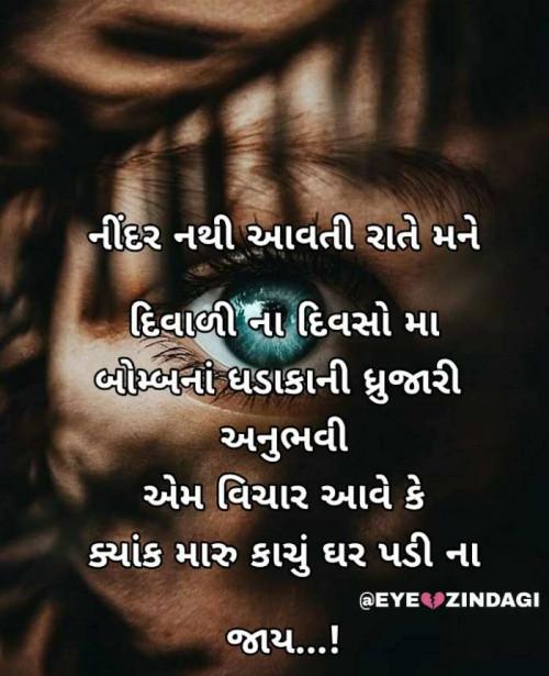 Post by EyeZindagi on 26-Oct-2019 07:13pm