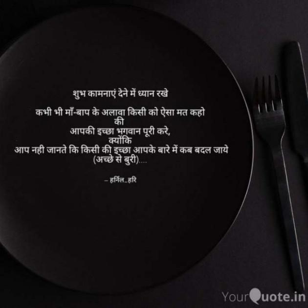 Post by Harsh Bhatt on 26-Oct-2019 09:24pm