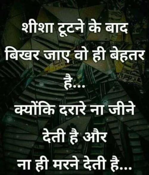 Post by Dipak Bhatt on 27-Oct-2019 12:51am
