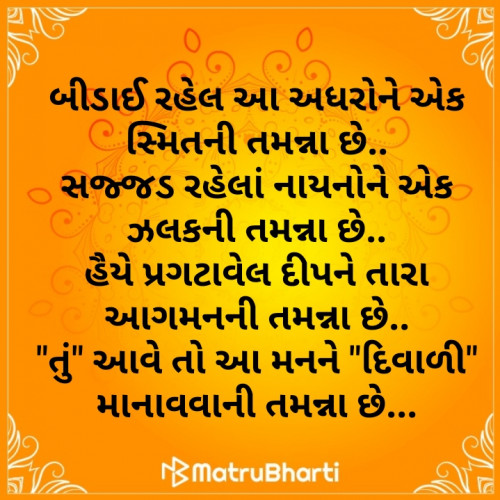 Post by Sonal Ahir on 27-Oct-2019 10:22am