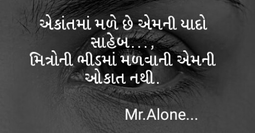 Post by Mr. Alone... on 27-Oct-2019 11:37am