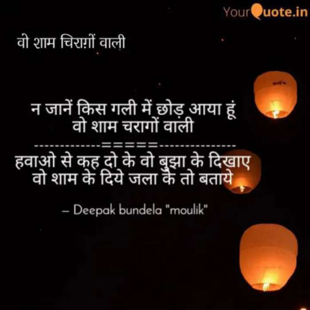 Post by Deepak Bundela AryMoulik on 27-Oct-2019 07:03pm