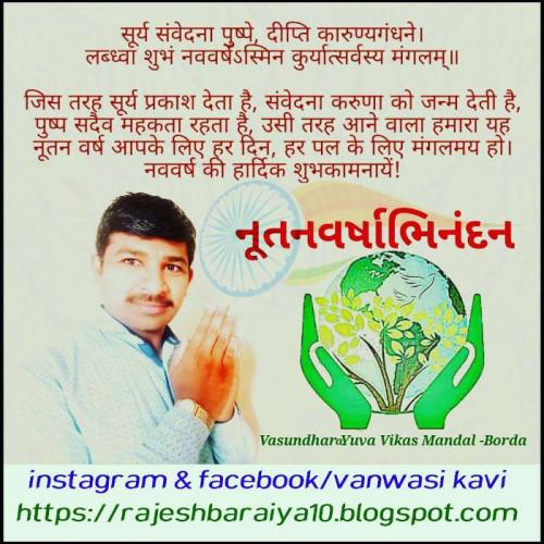 Post by rajesh baraiya on 28-Oct-2019 05:45am