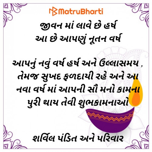 Post by Sharvil Pandit on 28-Oct-2019 06:59am
