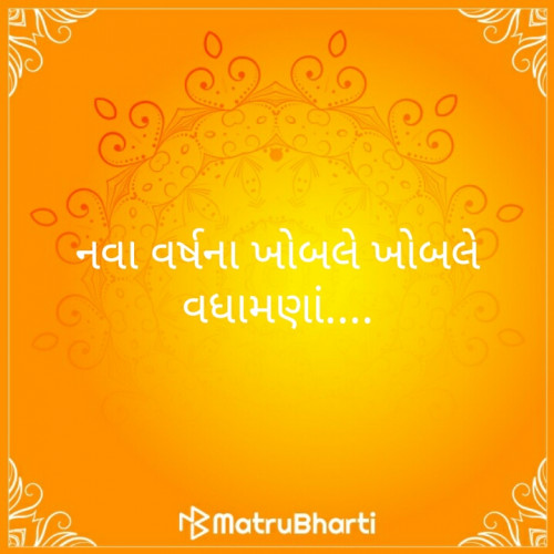 Quotes, Poems and Stories by હિના દાસા