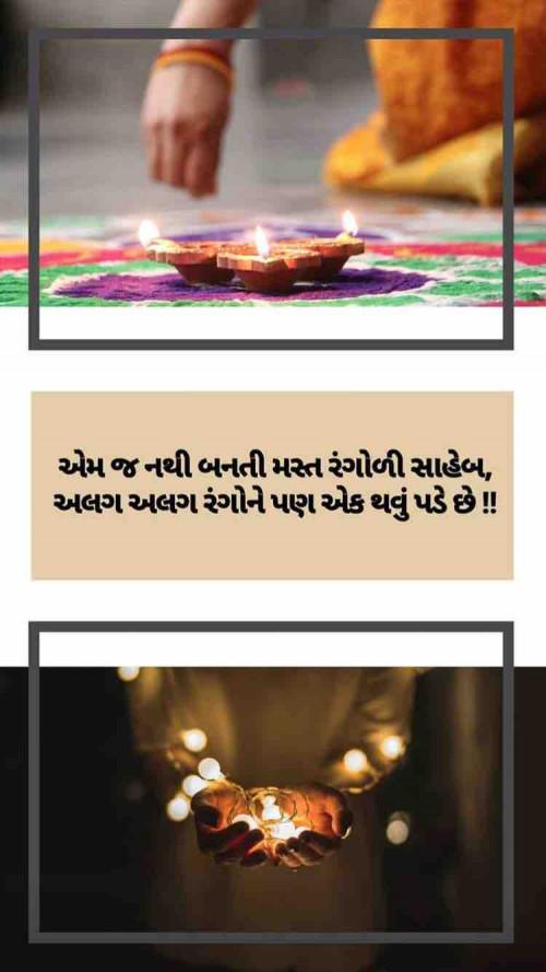 Taran Aparnathi मातृभारती पर एक पाठक के रूप में है