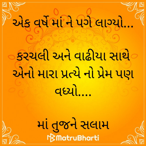 Post by Jigesh Prajapati on 28-Oct-2019 08:46pm