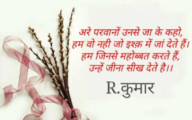 Post by Rajesh Kumar on 28-Oct-2019 10:08pm