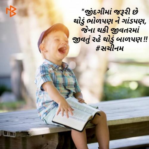 #સચીનમStatus in Hindi, Gujarati, Marathi | Matrubharti