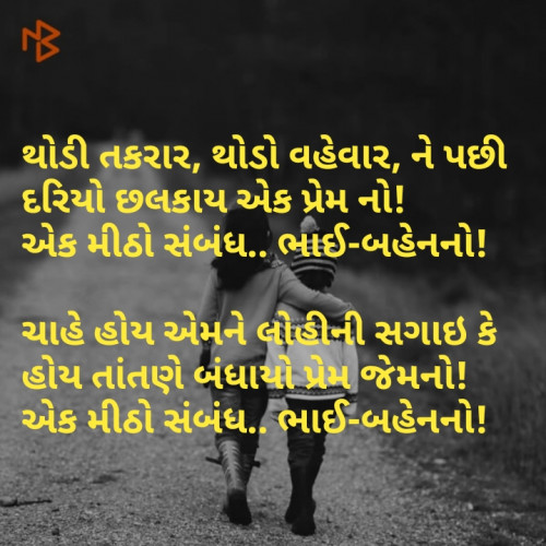 Post by Sonal Ahir on 29-Oct-2019 12:28pm