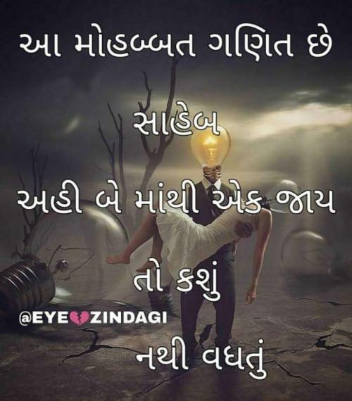 Post by EyeZindagi on 30-Oct-2019 07:31pm