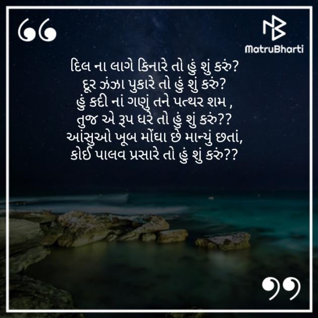 Post by Arjun Rajput on 01-Nov-2019 11:17am