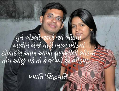 Post by Khyati Maniyar on 01-Nov-2019 12:55pm